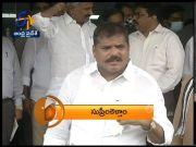 7-30 AM  | ETV 360 | News Headlines | 17th September 2020 | ETV Andhra Pradesh  (Video)