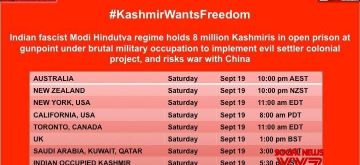 Pakistan starts anti-India campaign over Kashmir ahead of UNGA debate?