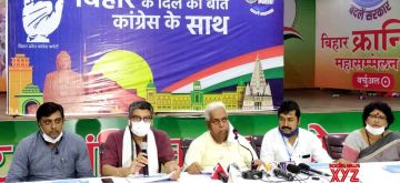 Patna: Congress leader Sadanand Singh addresses a press conference in Patna on Sep 30, 2020. (Photo: IANS)