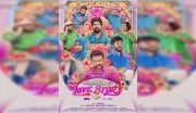 Halal Love Story Review:  A Hilarious and Deftly Convincing Satire on Religion and Relationships (Rating: ***)