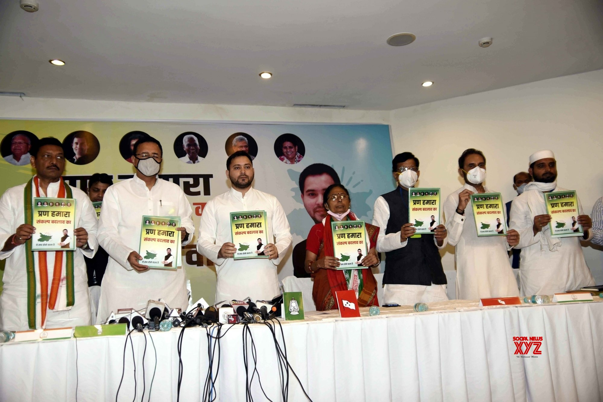 Patna: Mahagathbandhan releases election manifesto ahead of Bihar polls 2020 #Gallery