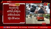 NTV: Police Arrested DK Aruna & Revanth Reddy While Visiting to Kalwakurthy Lift Irrigation Project (Video)