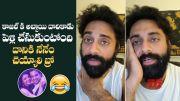 Navdeep Hilarious Comments On Kajal Marriage | Manastars  (Video)