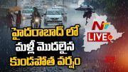 NTV:  Heavy Rainfall In Hyderabad LIVE (Video)