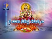 Sri LalithaSahasra Rahasyalu | Brahmananda Saraswati |Thamasomajyotirgamaya |17th October 2020  (Video)