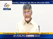 Chandrababu Video Conference With TDP Leaders | Slams YCP Govt  (Video)