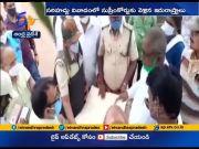 Officials Conducted Survey to ascertain Karnataka -AP boundary  (Video)