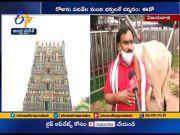 EO Suresh Babu Interview over Navaratri Utsavalu  (Video)