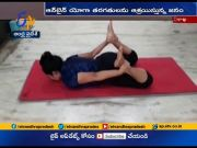 increase immunity | So many people interested in yoga  (Video)