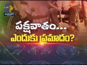 Brain Stroke and treatment options   Sukhibhava   17th October 2020  ETV Andhra Pradesh  (Video)