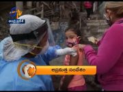 8 PM  | ETV 360 | News Headlines | 17th October 2020 | ETV Andhra Pradesh  (Video)