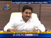 Take Strict Action Against Jagan for Contemptuous Conduct' Against SC judge | Law Students  (Video)