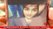 NTV:  Special Focus On Divya Case (Video)
