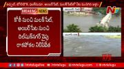 NTV: Hyderabad : Musi River Overflow, Residents Nearby Evacuated (Video)