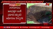 NTV: Krishna River : Unexpected Massive Pothole Beside Road Brings New Tension (Video)