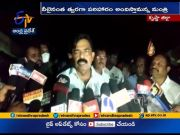 Perni Nani Visits Flood Areas in krishna Dist | Assures Help From Govt  (Video)