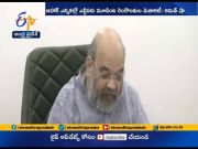 Govt vigilant Towards Each Inch of India's land | No one can take it Away | Amit Shah  (Video)