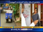 GVMC Commissioner Srujana Interview | Over Action Plan for Beautification of Vizag  (Video)