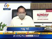 6 PM | Ghantaravam | News Headlines | 18th Oct '20 | ETV Andhra Pradesh  (Video)