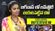 Interview exclusive de Divi Vadthya, candidate de Bigg Boss 4 Telugu (vidéo)