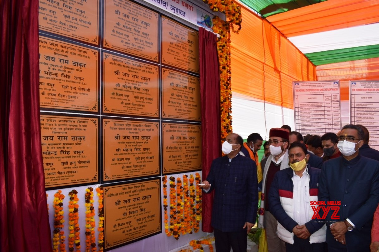 Kangra: Himachal CM inaugurates 14 development projects and lays foundation stone for 25 schemes in Nagrota Bagwan Constituency #Gallery