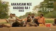 Aakaasam Nee Haddhu Ra ! Video  - Suriya,Aparna l GV PrakashKumar l Thaikkudam Bridge l SudhaKongara [HD] (Video)