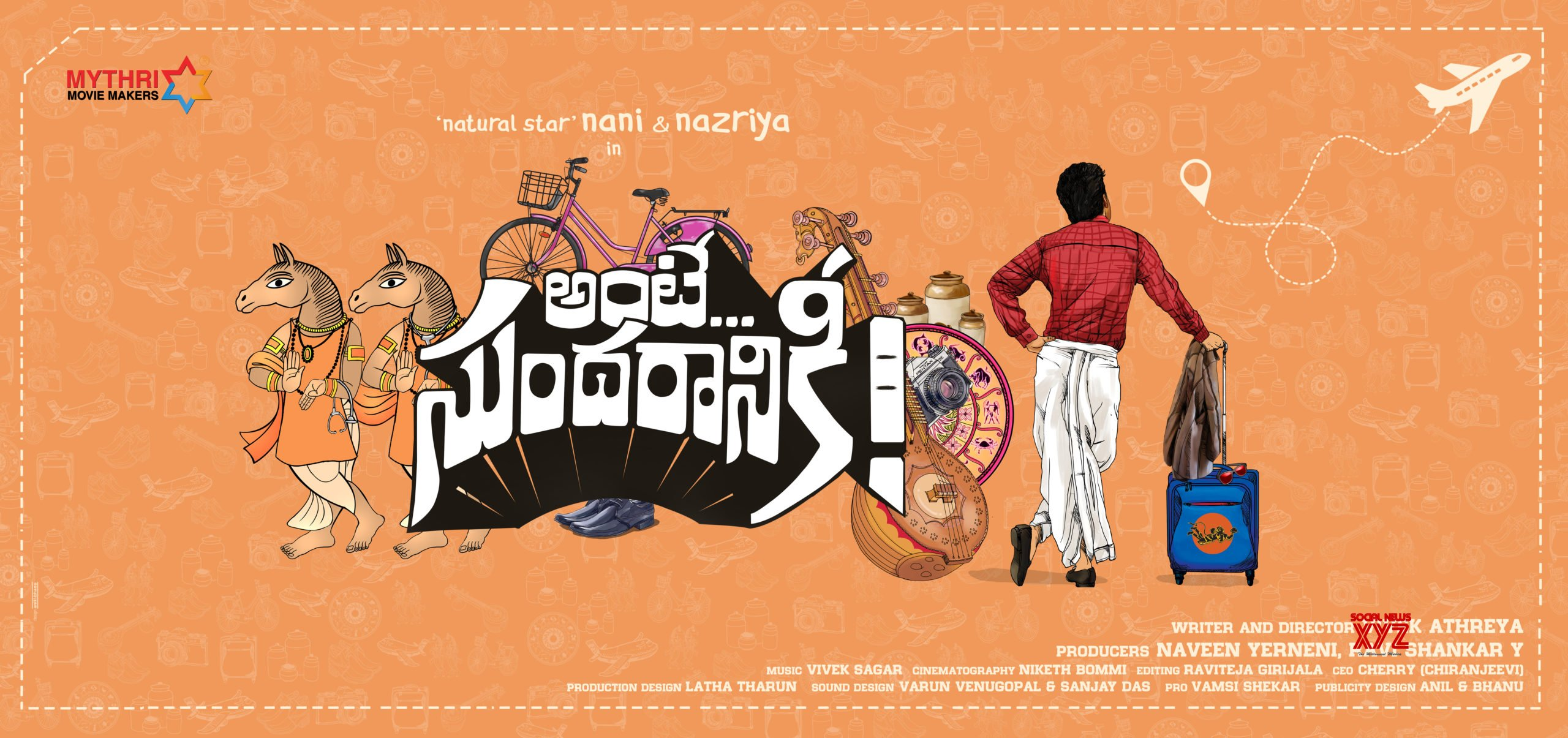 Nani, Vivek Athreya, Mythri Movie Makers Film Titled Ante Sundaraniki
