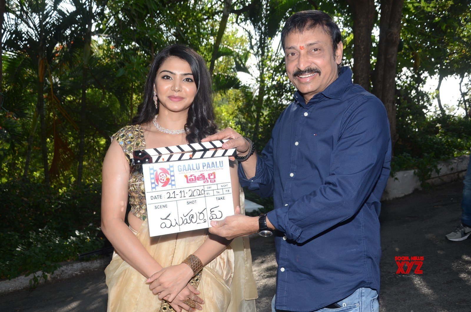 Prathyardhi Movie Opening Gallery