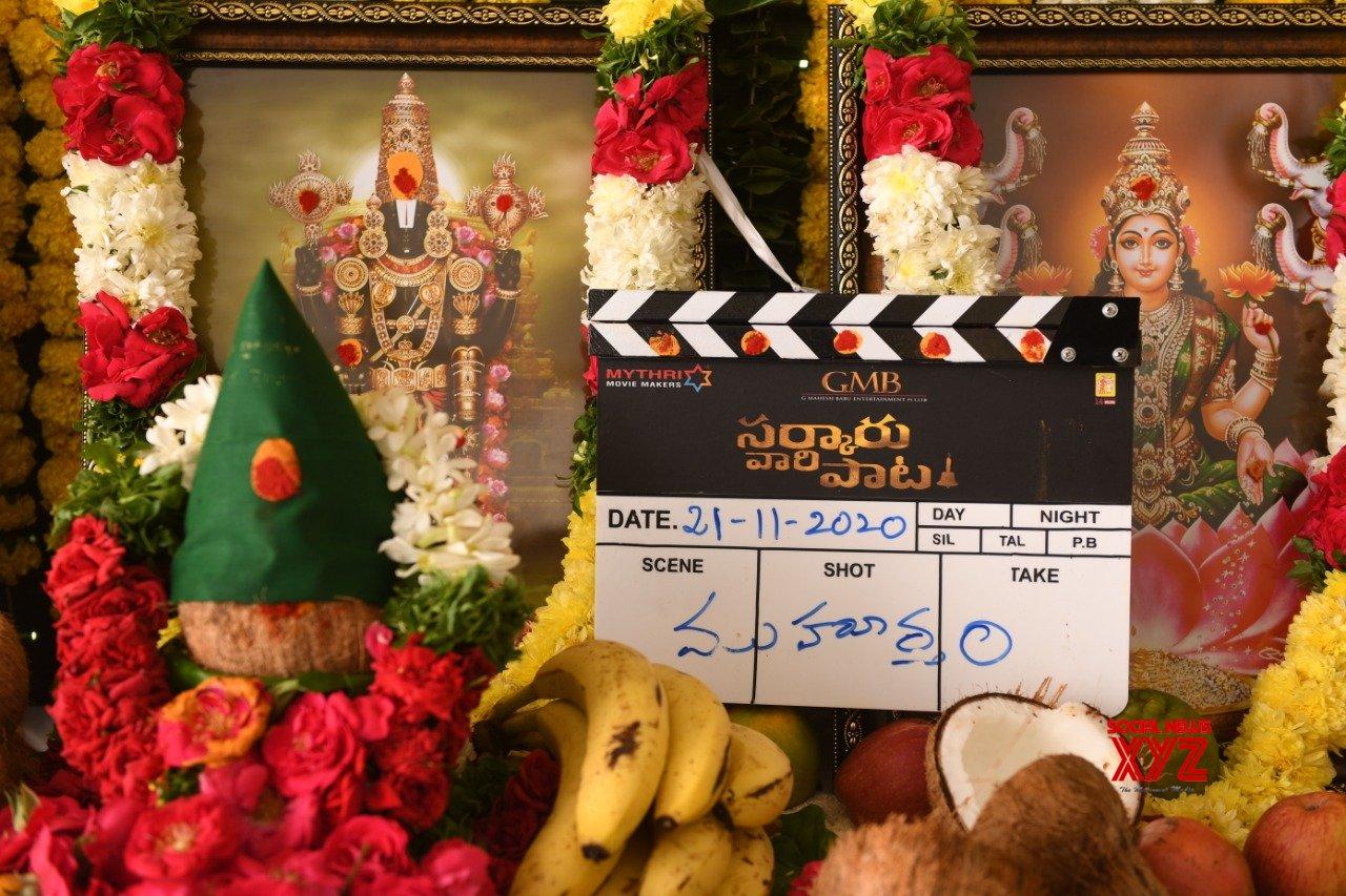 Superstar Mahesh Babu's Sarkaru Vaari Paata Movie Pooja Stills