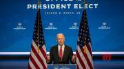 Georgia certifies President-elect Biden's victory (Video)
