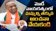 NTV:  Face to Face With Raghunandan Rao (Video)