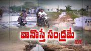 Nellore City Still Haunted by Rain Troubles | Due to Callous Officials | Idi Sangathi  (Video)