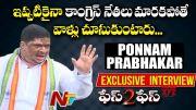 NTV: Congress Leader Ponnam Prabhakar Exclusive Interview on GHMC Elections (Video)
