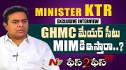 NTV: Minister KTR Exclusive Interview (Video)