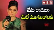ABN:  Kangana Fires in Twitter (Video)