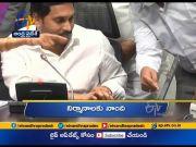 11 AM  | Ghantaravam | News Headlines | 21st November 2020 | ETV Andhra Pradesh  (Video)