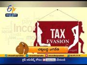 1 PM   ETV 360   News Headlines   21st Nov 2020   ETV Andhra Pradesh  (Video)