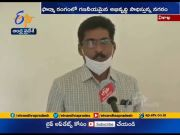 Pharmaceutical Companies Arrives in Vizag  (Video)