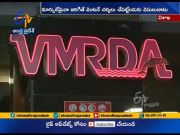 VMRDA Taking Actions for Protect Lands | in Vizag Dist  (Video)