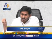 10 PM | Ghantaravam | News Headlines | 21st November 2020 | ETV Andhra Pradesh  (Video)