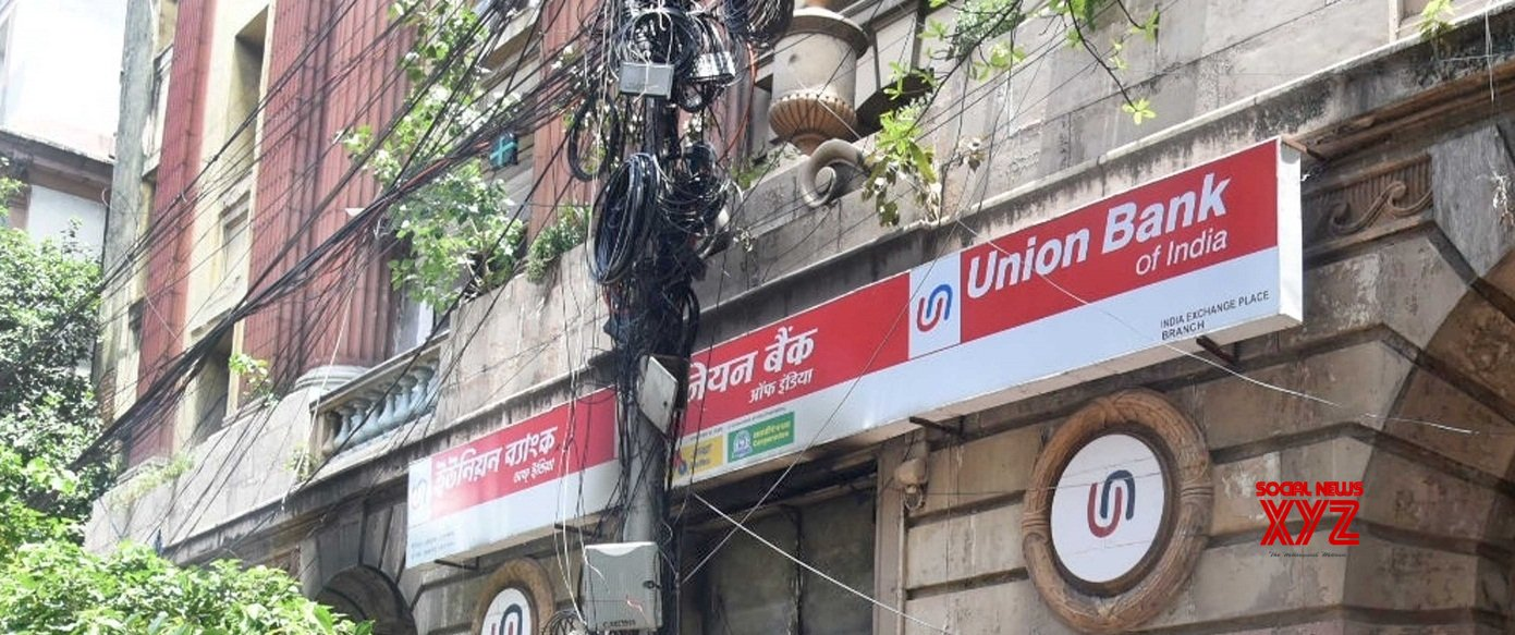 Union Bank board to mull seeking shareholders' nod for raising funds