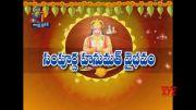 Sampoorna Hanumad Vaibhavam | Vaddiparti Padmakar | Thamasomajyotirgamaya | 22nd November 2020| AP  (Video)