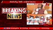 NTV: BJP Releases Charge Sheet on TRS over Hyderabad Development (Video)