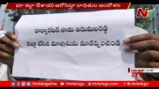 NTV: Hayathnagar People Hold Protest Against TRS Corporator Candidate Tirumal Reddy (Video)