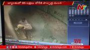NTV: CCTV Visuals of State Bank Robbery in Guntur (Video)