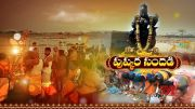 Tungabhadra Pushkaralu on Third Day | Devotees Offer Special Prayers | in Kurnool Dist  (Video)