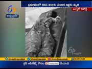Accidents | 4 Dead at Various Places in State  (Video)