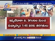 only for 8th Class to Start Classes   Govt  (Video)