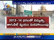 PPA says Polavaram will be completed Rs 47,725 crore  (Video)