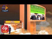 Lakshyam | 22nd November 2020 | Full Episode | ETV Andhra Pradesh  (Video)